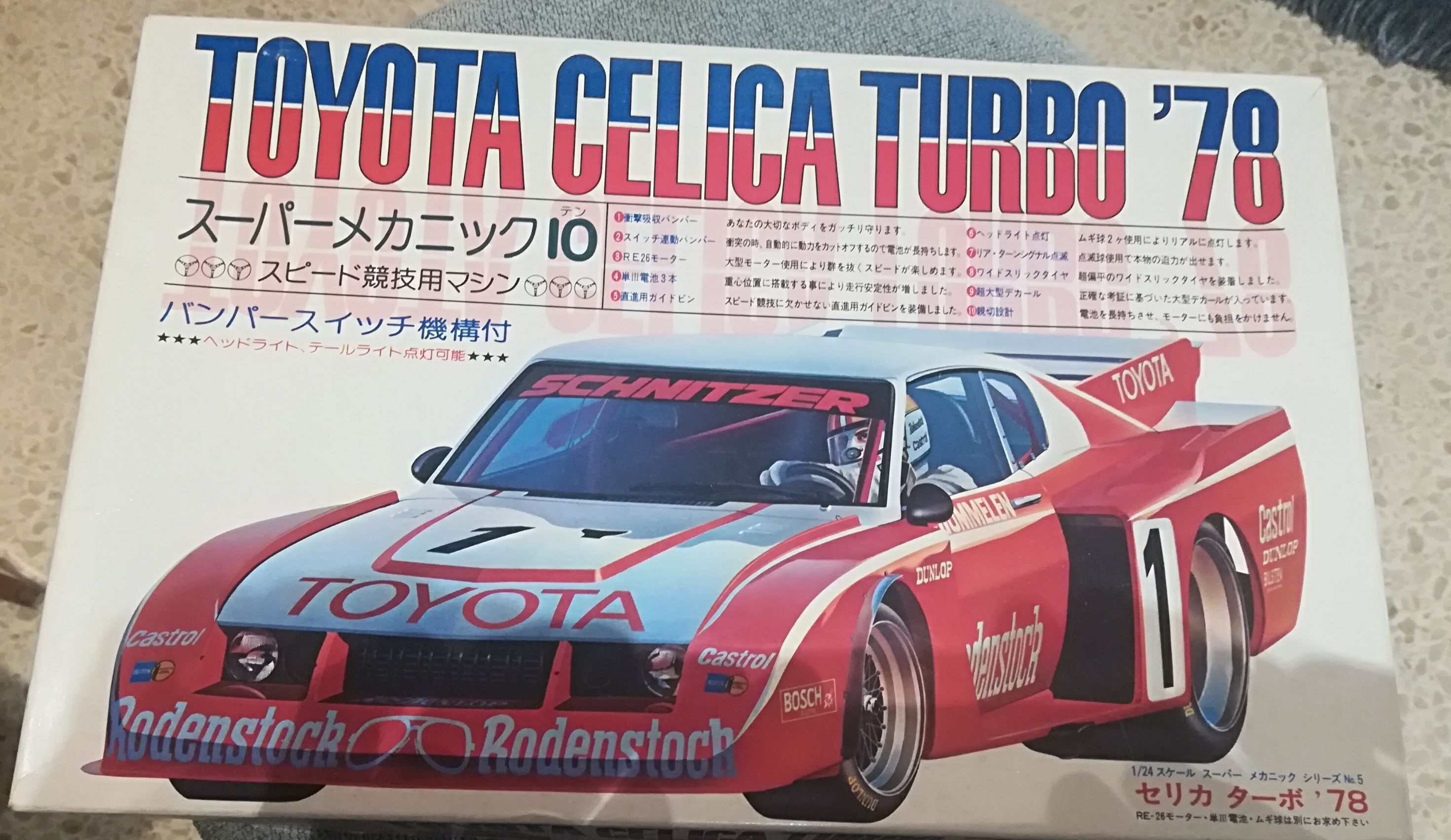 celica turbo.jpg